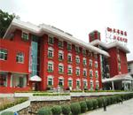 GDH-Inn (Shenzhen Donghu),