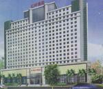 Honggui Hotel,