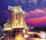 Baohong Hotel Sanya,