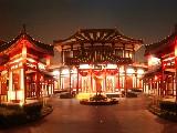 Tang-paradise Hotel,