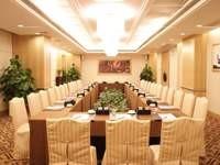 Ramada Plaza Guangzhou, hotels, hotel,26031_6.jpg