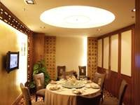 Ramada Plaza Guangzhou, hotels, hotel,26031_7.jpg