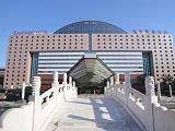 Kempinski Hotel Beijing Lufthansa Center,