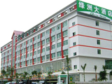 Starway Oasis Hotel-Guangzhou Accomodation,50154_1.jpg