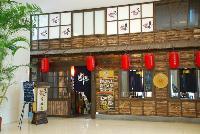 Good International Hotel, hotels, hotel,img62772_13.jpg