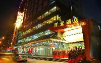 Wanyi Hotel-Guangzhou Accomodation,img63731_3.jpg