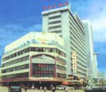 Yuexin Hotel,